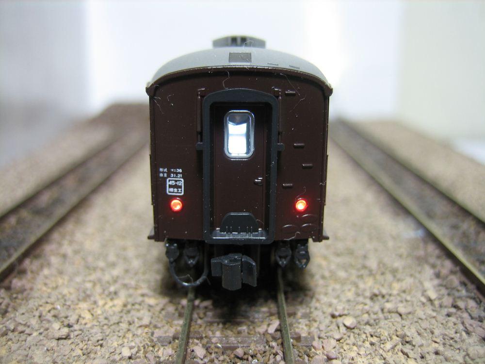 KATO ニセコ荷物車の自作室内灯取付け_e0120143_2320673.jpg