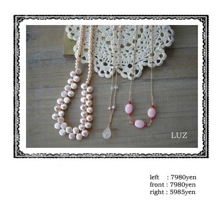 LUZ ピンク色シリーズ_a0130646_18143133.jpg