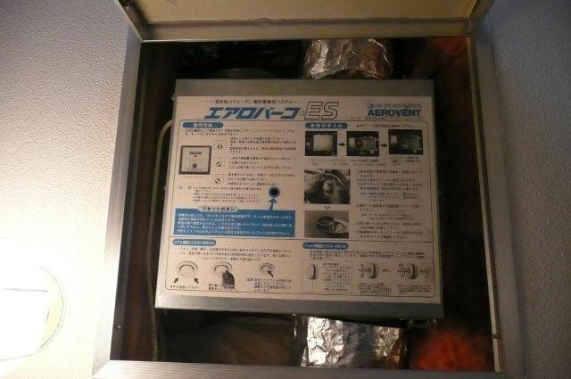 高気密・高断熱住宅の換気システムメンテナンス(神奈川県横浜市)_e0207151_191441100.jpg