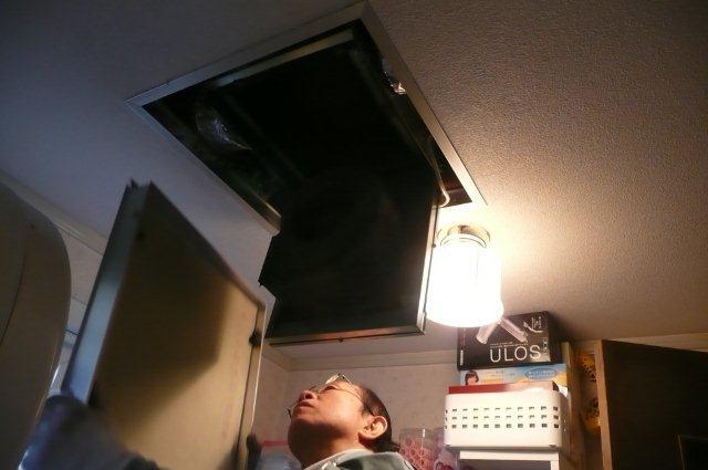 高気密・高断熱住宅の換気システムメンテナンス(神奈川県横浜市)_e0207151_194011.jpg