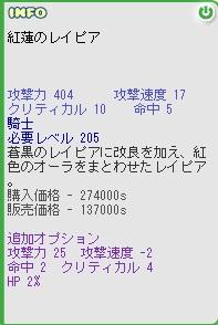 d0076057_2341287.jpg
