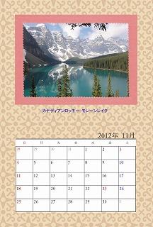 b0168361_1761717.jpg