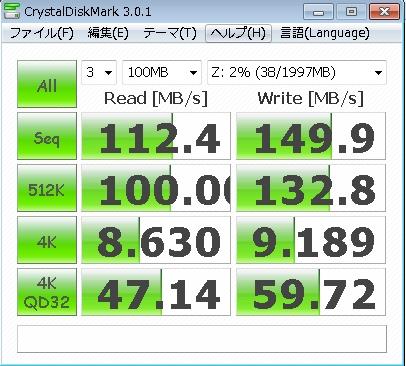 WindowsServer2008R2をiSCSIターゲットにする_e0091163_23262194.jpg