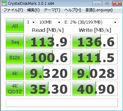 WindowsServer2008R2をiSCSIターゲットにする_e0091163_2326623.jpg