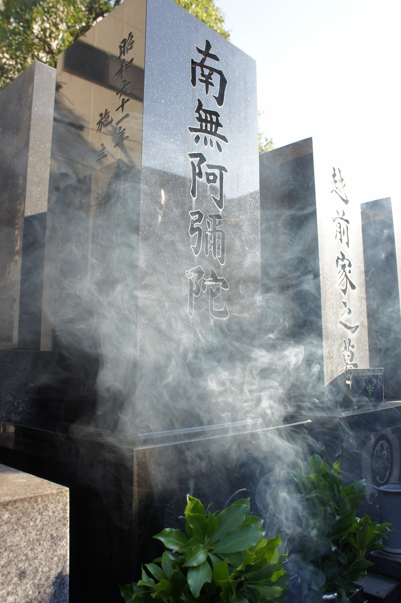 W家様 墓所改葬工事  2011.12.19_e0223769_1693059.jpg