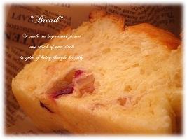パン焼いたんだケド・・・・・・・・_a0246873_1121726.jpg