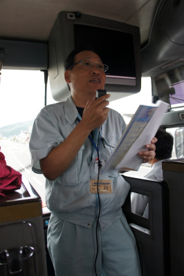 飫肥杉ツアー2011秋 レポート_f0138874_16242550.jpg