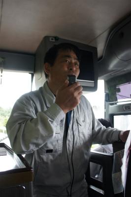 飫肥杉ツアー2011秋 レポート_f0138874_1627892.jpg