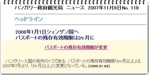 b0078675_15534639.jpg