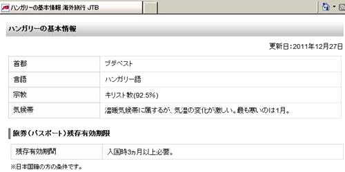 b0078675_15535614.jpg