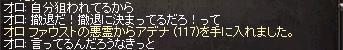 b0083880_1531481.jpg