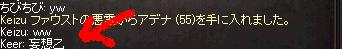 b0083880_15334487.jpg