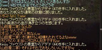 b0083880_15355100.jpg