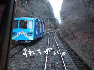 b0092580_16153546.jpg