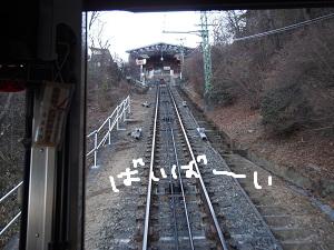 b0092580_1674699.jpg