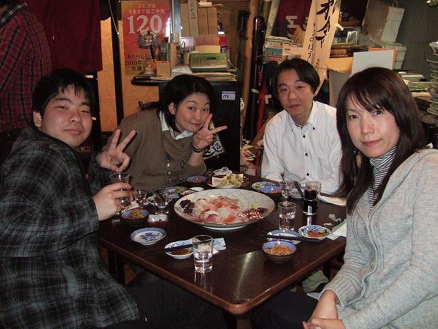 2012年 おまつり本舗・大新年会_f0033986_16271533.jpg