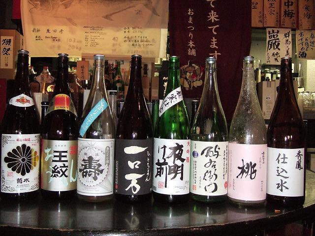 2012年 おまつり本舗・大新年会_f0033986_1654422.jpg