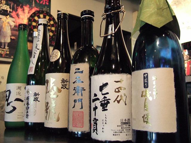 2012年 おまつり本舗・大新年会_f0033986_16571028.jpg