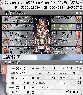 f0235386_22465535.jpg