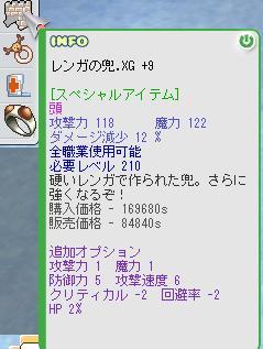 b0169804_20523197.jpg