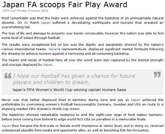 FIFA年間表彰式で澤選手が女子の最優秀選手賞に!!!_b0007805_5322934.jpg