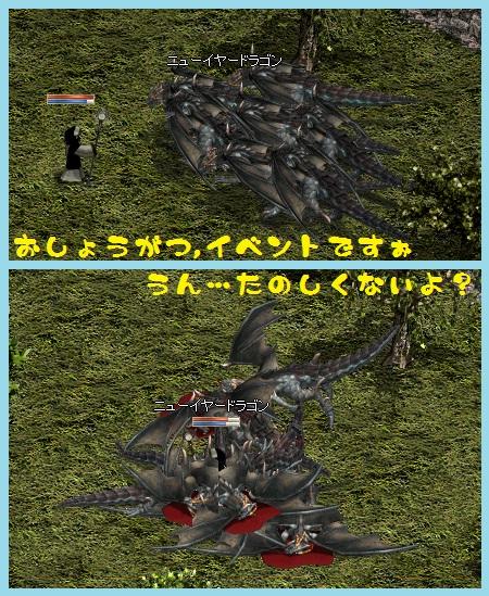 f0072010_112731.jpg