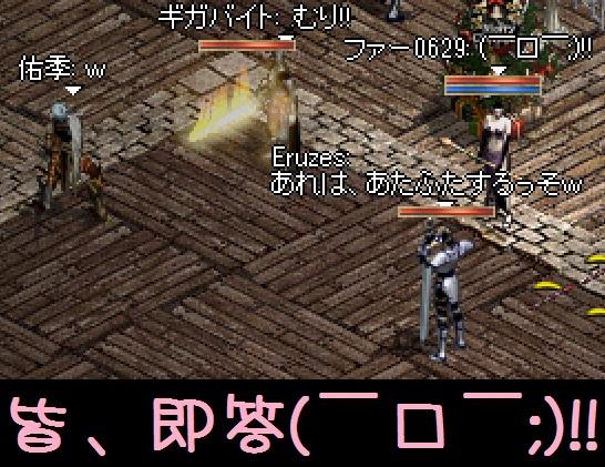 f0072010_1222881.jpg