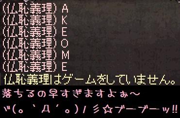 f0072010_1251527.jpg
