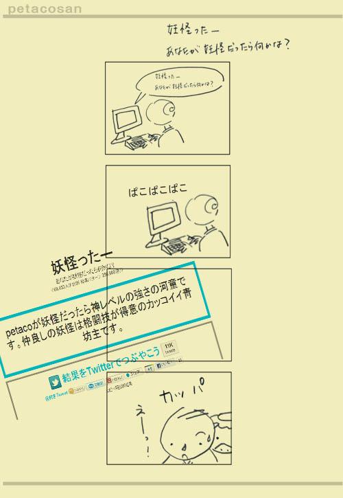 b0247911_1561034.jpg
