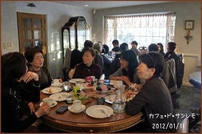 新千歳空港ショップ&レストラン「フルール」_b0019313_1746362.jpg