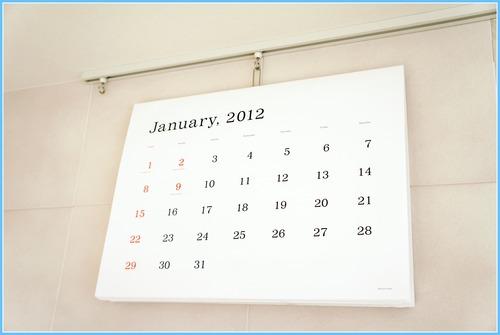 リビングのカレンダー_f0215714_17414726.jpg
