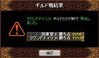 a0157425_19331643.jpg