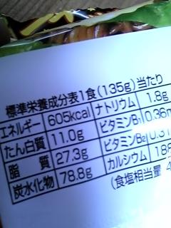 f0148927_22153817.jpg