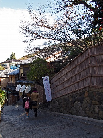 京都_c0077531_22371681.jpg