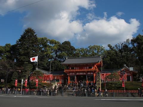 京都_c0077531_22542534.jpg
