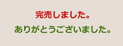 b0195242_21461530.jpg