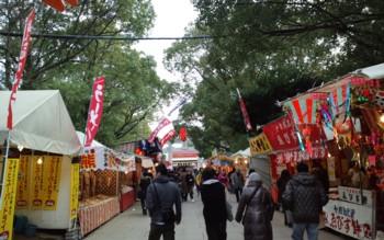 """十日恵比寿神社in福岡行ってきました。福びらきみくじを引き、二人揃っていい""""えびす""""様のお守りでした。_d0082356_20142555.jpg"""