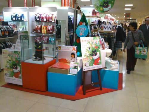 東武百貨店3店舗で大人気「クロッチスタンプラリー」_f0193056_2036161.jpg