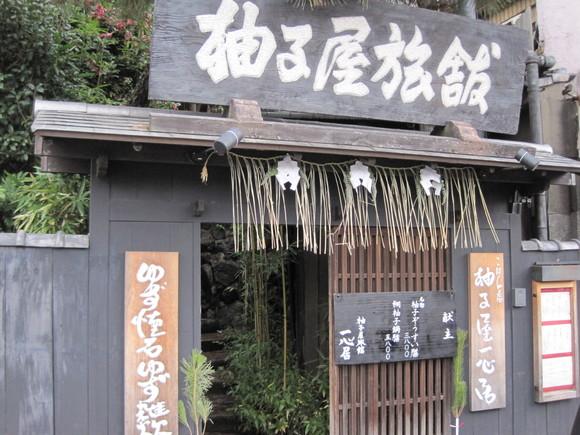 食い倒れのお正月 ④ 祇園~蹴上_f0236260_236794.jpg
