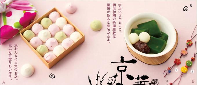 伝統とモダンの競演 京都展_a0236063_1321264.jpg