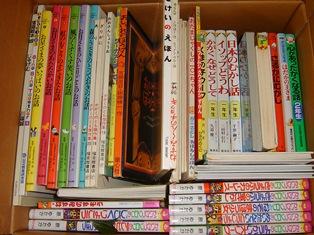 たくさんの本に感謝!_a0239665_202417100.jpg