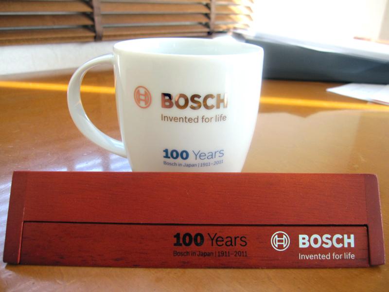 Bosch in Japan 100周年グッズ^^_f0119369_12144279.jpg