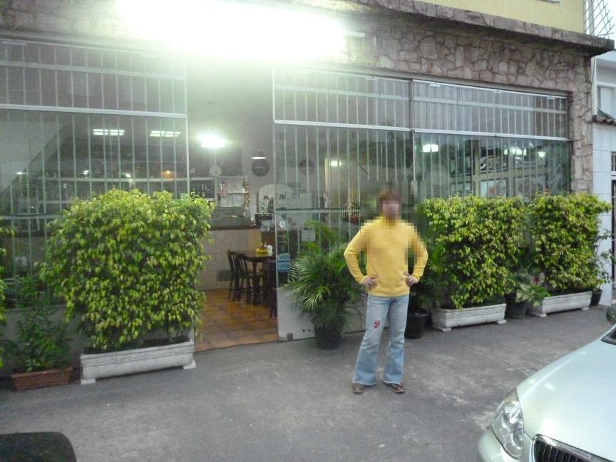 ブラジル旅行記-嫁の実家へ-2_c0023278_5271046.jpg