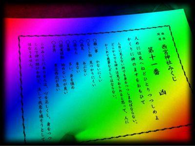 f0016981_1915212.jpg