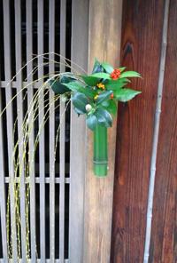 新春の京の街並み_d0113182_1345454.jpg
