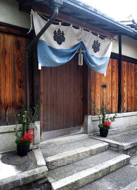 新春の京の街並み_d0113182_1346251.jpg
