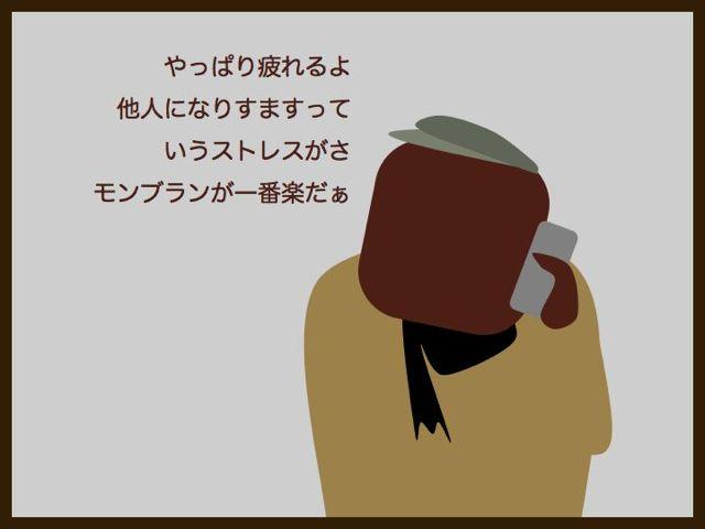 b0232704_14525550.jpg