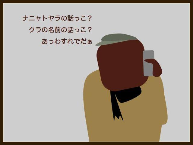 b0232704_14532162.jpg