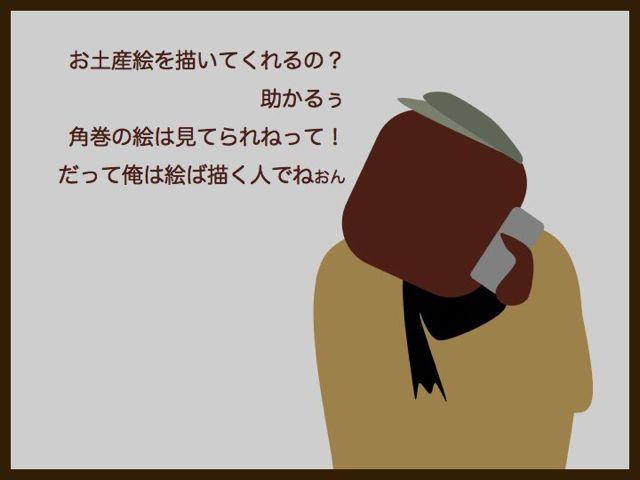 b0232704_14534230.jpg