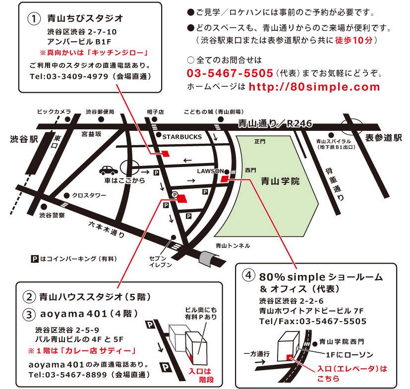 東京で展示会を開催いたします!_b0115615_1417308.jpg